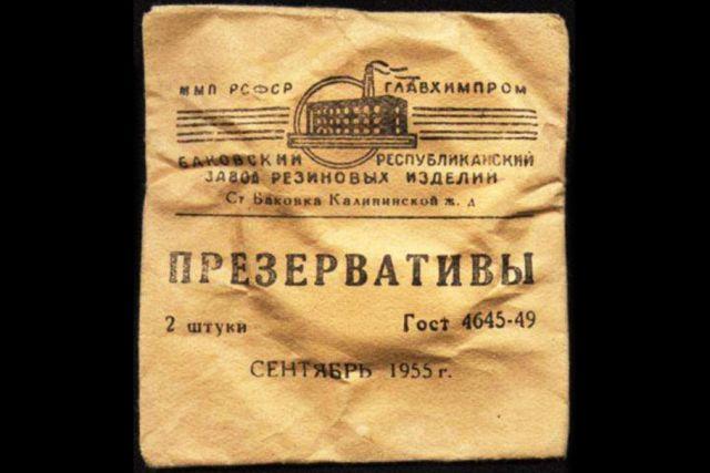 История медицины: презервативы